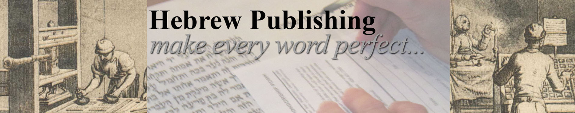 HEBREW PUBLISHING