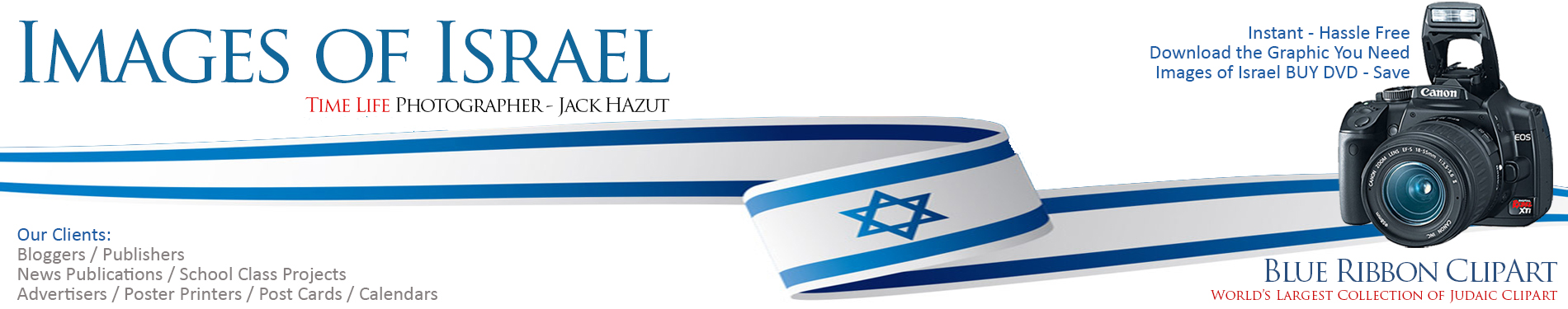 Israel Graphics
