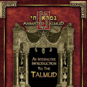 DOWNLOAD - The Animated Talmud - Interactive Tutor