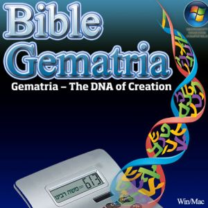 DOWNLOAD - Bible Gematria System