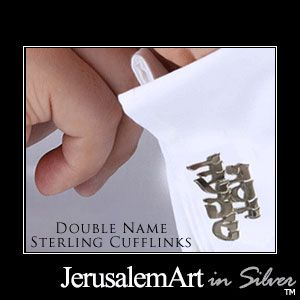 Hebrew DOUBLE Name Cufflinks - Sterling