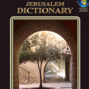 Jerusalem Dictionary III - on CD