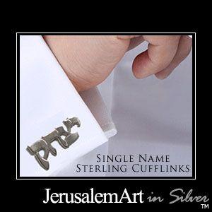 Hebrew Name Cufflinks - Sterling
