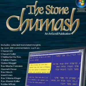 DOWNLOAD - ArtScroll Stone Chumash Plus Concordance