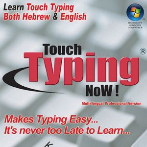 DOWNLOAD - Touch Typing Now Hebrew English