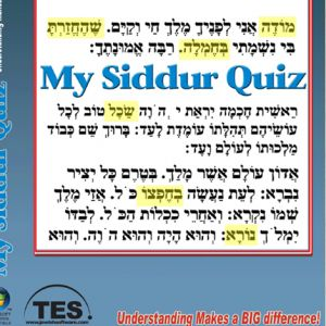 My Siddur Quiz - on CD