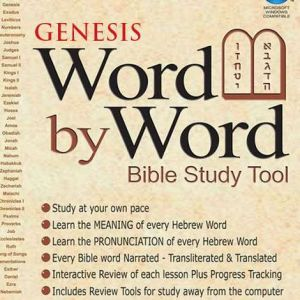 DOWNLOAD - Word By Word - Genesis, Beraishis