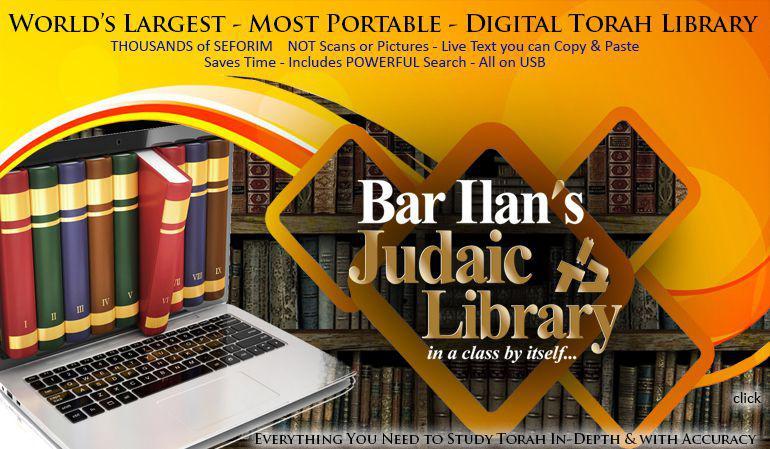 Bar Ilan