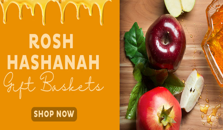 Rosh HaShana Gift Baskets