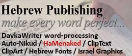 wordprocessing2