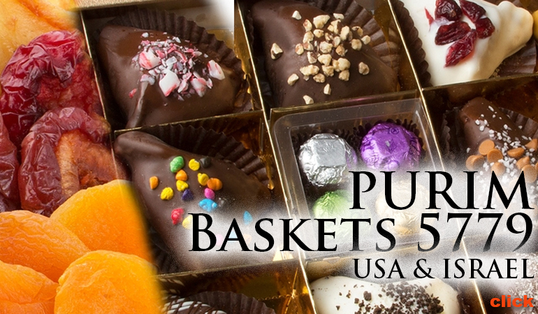 https://www.jewishsoftware.com/holidays/purim/kosher-purim-baskets-usa