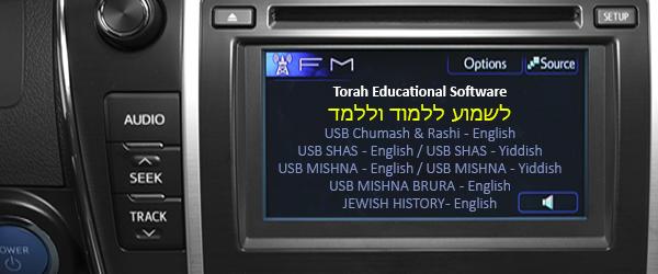 Talking Seforim - Radio